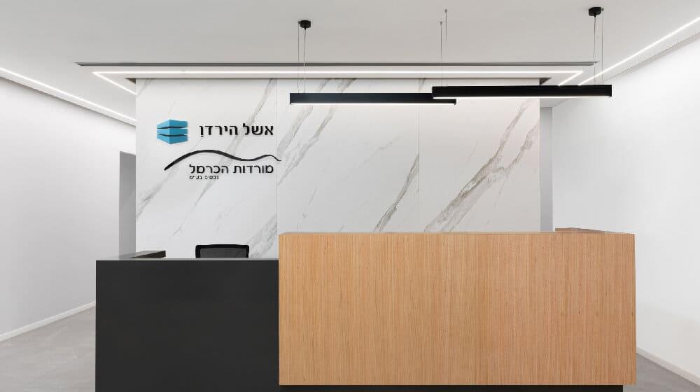 משרדי אשל הירדן